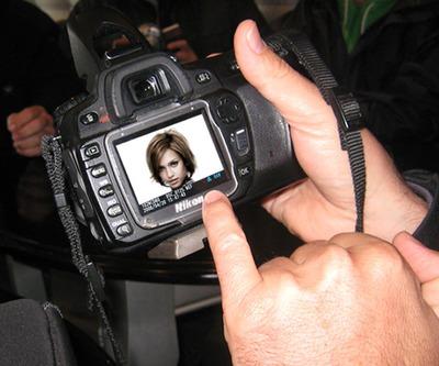 Scena dello schermo della fotocamera
