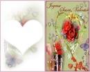 Carte ST valentin!
