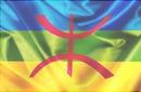 drapeau kabyle