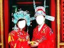 Mariage Chinois