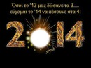 "happy new year ""Natasa"""