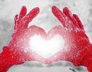 Coração gelado