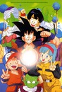 DRAGON BALL Z 1990