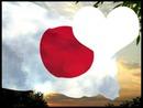 Japan Flag Heart