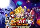 DRAGON BALL GT 1.2