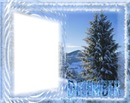 Andrea51 /Hello December/