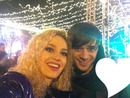 Dima si Alexia