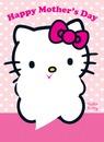 Bonne fête maman Hello Kitty