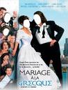 Film - Mariage à la grecque