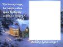 karácsonyi 5