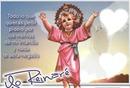 niño jesus