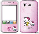 hello kitty tel