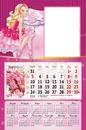 календар Принцеса Барби 2014