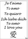 je love ♥
