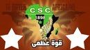 CSC constantine
