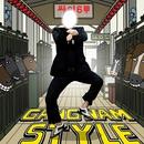 ouppa gangnam style
