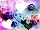 2 coeur, 2 photo