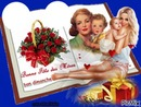 Bonne fête des mère