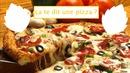 invitation pizza
