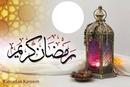 Ramadan Karem