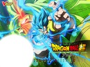 dragon ball super broly 1.13