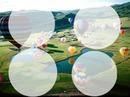 Balon diyarı