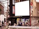 LES RUES DE TOKYO