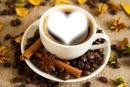 Taza Cafe :D