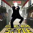 Oppa...Gangnam Style!