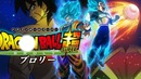 dragon ball super broly 180