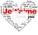 Pour toi mon amoure