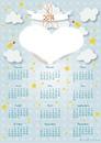Cétina calendrier