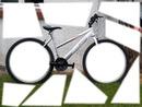Vélo Vélo Vélo