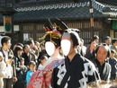 Couple japonais