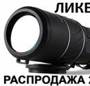 binokl