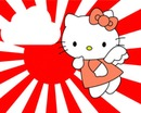 Hello Kitty Rising Nuage