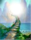 pont de l'arc en ciel