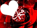 mohamed love