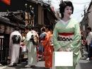 paseando por japon