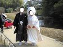 couple de japonais