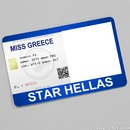 Miss Greece Star Hellas Card