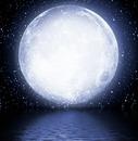 Lua Linda!!