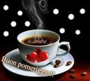 Caffè virtuale