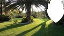 Jardin de Verano