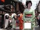 las calles de japon