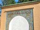 Biskra Hawzate el Bey