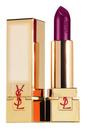 Yves Saint Laurent Rouge Pur Couture Golden Lustre Lipstick Purple