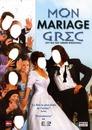 Film- Mon mariage grec