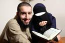 srce islama