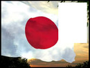 Japan flag flying